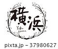 フレーム 横浜 冬 37980627