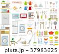 キッチン用品セット 37983625