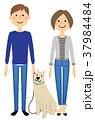 若いカップルと犬 37984484