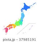 地図 日本地図 日本のイラスト 37985191
