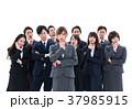 ビジネス 人物 大人数の写真 37985915