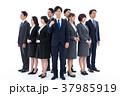 ビジネス 人物 大人数の写真 37985919
