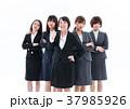 怒る 女性 ビジネス 37985926