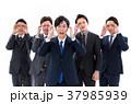 ビジネス 人物 男性の写真 37985939