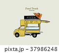 食 料理 食べ物のイラスト 37986248