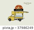 食 料理 食べ物のイラスト 37986249