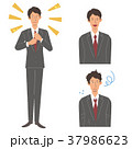 男性 人物 スーツのイラスト 37986623