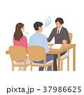 商談 ビジネスマン イラスト 37986625