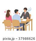 商談 ビジネスマン イラスト 37986626