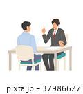 男性 ビジネス 商談のイラスト 37986627