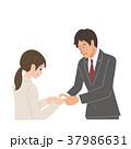 男性 ビジネス 名刺のイラスト 37986631