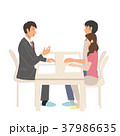 商談 打ち合わせ ビジネスマンのイラスト 37986635