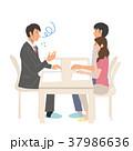 商談 ビジネスマン イラスト 37986636