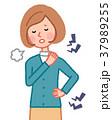 肩と腰が痛い女性 37989255