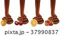 チョコレート アプリコット アンズのイラスト 37990837