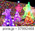 光の幻想 37992468