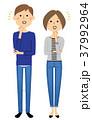 若いカップル  気付く 37992964