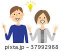 若いカップル ひらめく 37992968