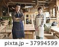工房 木工家具 人物の写真 37994599