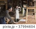 工房 木工家具 人物の写真 37994604