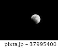満月が地球の影に入り、欠ける月=2018年1月31日、関連写真の検索キーワード 皆既月食連続写真 37995400