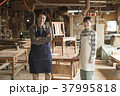 工房 木工家具 人物の写真 37995818