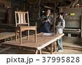 椅子 工房 木工家具の写真 37995828