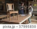 椅子 工房 木工家具の写真 37995830