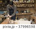 家具職人 男性 木工家具の写真 37996598