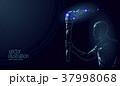 発射 アスリート 人のイラスト 37998068