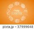 EASTER イースター 復活祭のイラスト 37999648