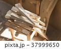 木工家具 家具工房 製作所の写真 37999650