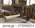 家具工房 製作所 木工の写真 37999654