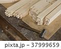 木材 家具工房 製作所の写真 37999659