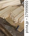 木材 家具工房 製作所の写真 37999660