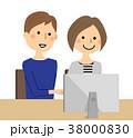 人物 カップル 若いのイラスト 38000830