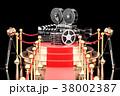 教壇 演台 演説台のイラスト 38002387