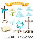 復活祭 キリスト教 十字架のイラスト 38002722