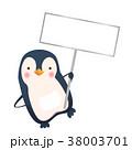 ぺんぎん ペンギン ベクタのイラスト 38003701