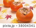 柿 かき カキの写真 38004341
