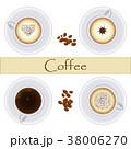 コーヒー カップ 珈琲カップのイラスト 38006270