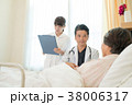 医師 ベッド 女性の写真 38006317