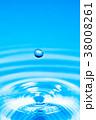 水滴 波紋 水の写真 38008261