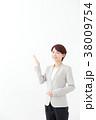 ビジネスウーマン キャリアウーマン ミドルの写真 38009754