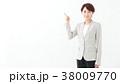ビジネスウーマン キャリアウーマン ミドルの写真 38009770
