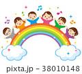 虹と子供たち 38010148