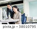 オフィス ビジネスウーマン ビジネスの写真 38010795