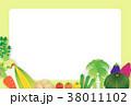 野菜 38011102