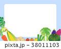 野菜 38011103