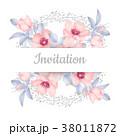 招待 勧誘 招待状のイラスト 38011872